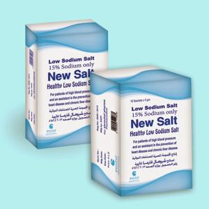 New Salt